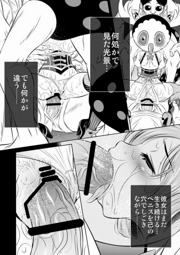 【まどマギ エロ同人】※グロ注意 まどか、ほむら、マミが鬼畜拷問陵辱のタイムループエンドレス【有害図書企画 エロ漫画】 (9)