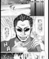 【エロ漫画】溺れかけて目が覚めたら目の前に裸の榊さんがいて誘われるままに青姦エッチしちゃう展開に・・・【PONPON エロ同人】