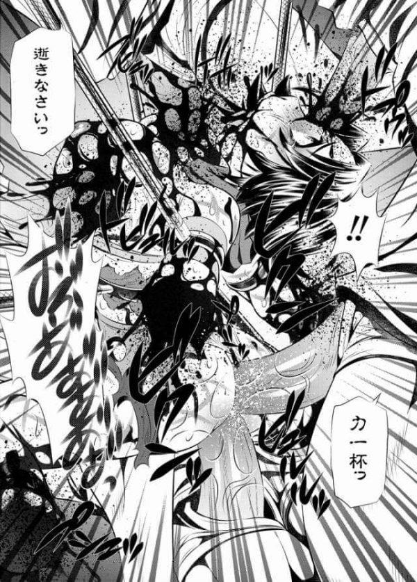 【FF10 エロ同人】※グロ注意 ユウナが男達に犯され、口にくわえた鎖を放すとギロチンで手足を切断されながら犯される【有害図書企画 エロ漫画】 (23)