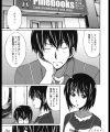 【エロ漫画】小学生当時の姿のまま数年ぶりに再会した幼馴染とのエッチな生活が始まって・・・【PONPON エロ同人】