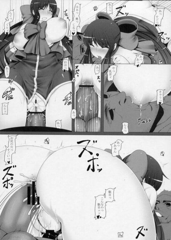 【Kanon エロ同人誌】体育教師のアナル奴隷となってしまった川澄舞は祐一に内緒でザーメンを注ぎ込まれる!【涙穴庵】(14)