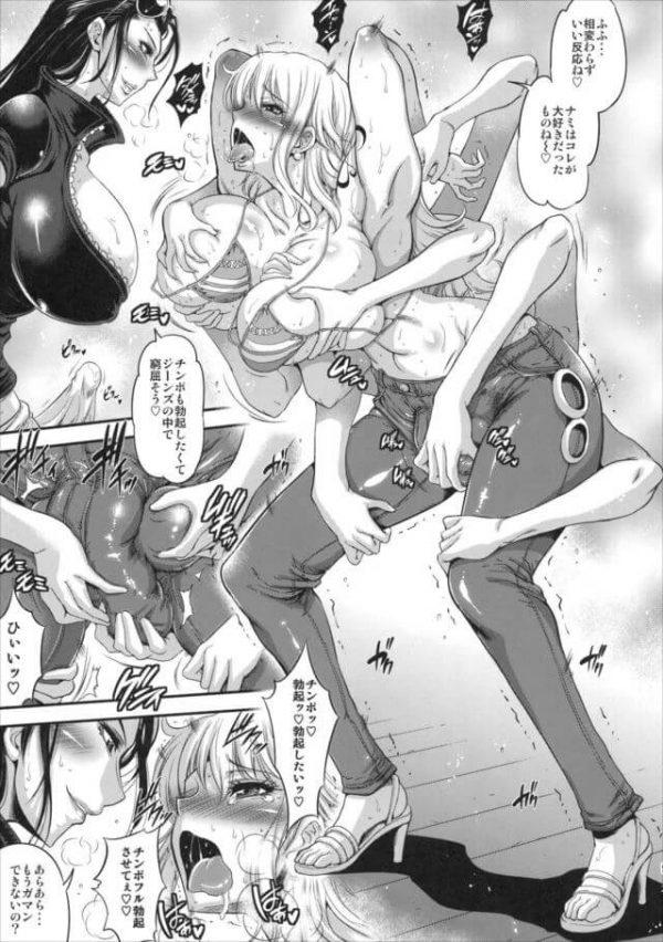 【エロ同人 ワンピース】久し振りにあったナミとニコ・ロビンは早速体を弄り合ってふたなりレズエッチしちゃう!【武蔵堂 エロ漫画】(9)