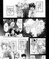 【エロ漫画】幼馴染JKがもう一人の幼馴染にフラれて落ち込んでるのを見て慰めつつエッチしちゃう展開に♡【ありのひろし エロ同人】