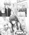 【エロ漫画】幼馴染の巨乳美女と二人きりの温泉旅行でラブラブエッチ!【石神一威 エロ同人】