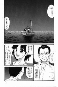 【エロ漫画】人魚を吊り上げてしまった父親は殺そうとするも誘惑に勝てずセックスしてしまう!【どざむら】