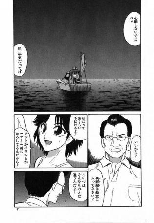 【エロ漫画】人魚を吊り上げてしまった父親は殺そうとするも誘惑に勝てずセックスしてしまう!【無料 エロ同人】