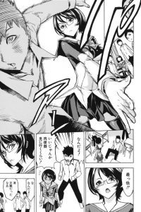 【エロ漫画】クラスでも人気な眼鏡っ子女子は好きな男子の気を惹く為に肉便器アピールしちゃうw【墓場】