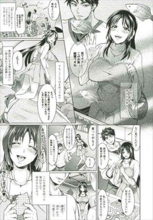【エロ漫画】ドS女王様な妹に無様に弄ばれるM男兄!屈辱的な写真で脅されて言いなりに!【無料 エロ同人】
