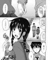 【エロ漫画】空き家で巨乳女子校生の彼女とイチャラブ濃厚セックスしちゃいます♡【無料 エロ同人】
