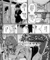 【エロ漫画】女教師と二人きりになり、服を脱いで巨乳を露出させてチンポを咥えて口内射精!【無料 エロ同人】