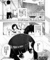 【エロ漫画】住み込みで働いてる屋敷のロリかわなお嬢様がドS女王様な件…【無料 エロ同人】