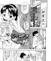【エロ漫画】仕事終わりに社長の娘のJS美少女と二人きりになっていっぱいエッチしちゃいます♡【いさわのーり エロ同人】