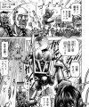【エロ漫画】進〇の巨人のエロパロww巨人に対抗するための訓練で変態教官らのセクハラ指導に耐えるヒロインw【keso エロ同人】