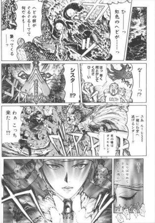 【エロ漫画】悪霊に責められまくるシスターは抵抗も出来ずにチンポの餌食になってしまう!【無料 エロ同人】