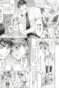 【エロ漫画】お嬢様JKの彼女と妹、、、二人のドS女王様にチンポの取り合いされる展開へwww【トキマチ☆エイセイ】