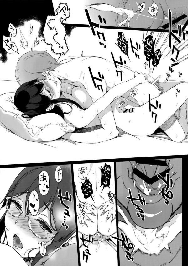 【エロ同人誌】サキュバスの末裔である性欲が強い女子生徒とセックスしまくっちゃう総集編その2!【NANIMOSHINAI エロ漫画】(35)