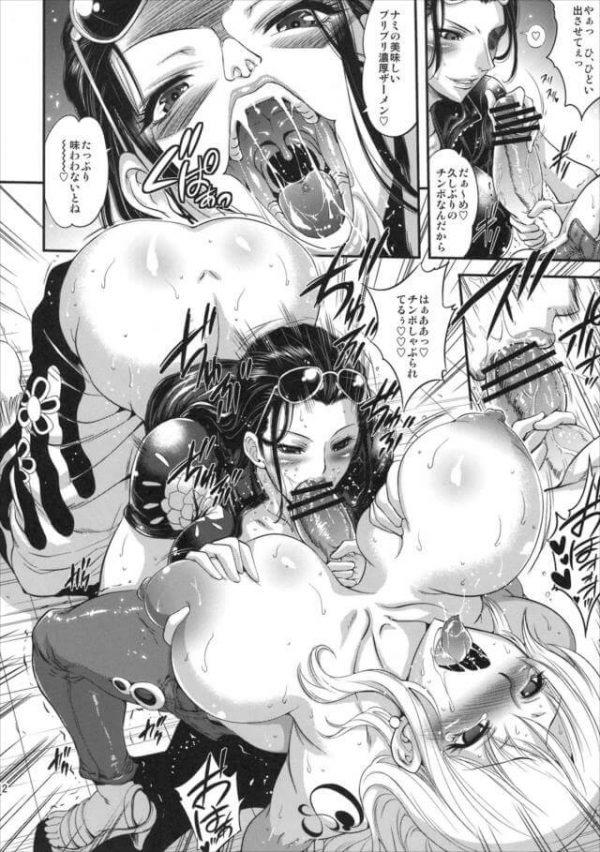 【エロ同人 ワンピース】久し振りにあったナミとニコ・ロビンは早速体を弄り合ってふたなりレズエッチしちゃう!【武蔵堂 エロ漫画】(12)