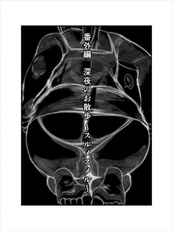【エロ漫画・エロ同人誌】第3話 男の家で脱糞後、アナルセックス中にそのウンチが口の中へ入れられいっちゃった【喘息パンクス エロ漫画】 (19)