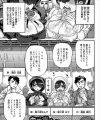 【エロ漫画】留年回避の為に先生を誘惑したら処女喪失しちゃったJKwww
