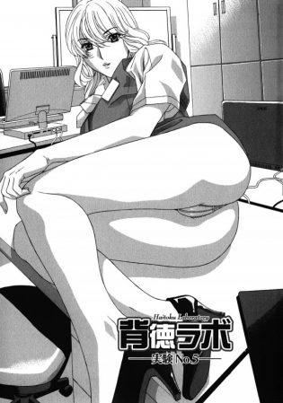 【エロ漫画】ブランド物で着飾る寂しがりなOLを口説いておっぱい揉みしだく!【無料 エロ同人】