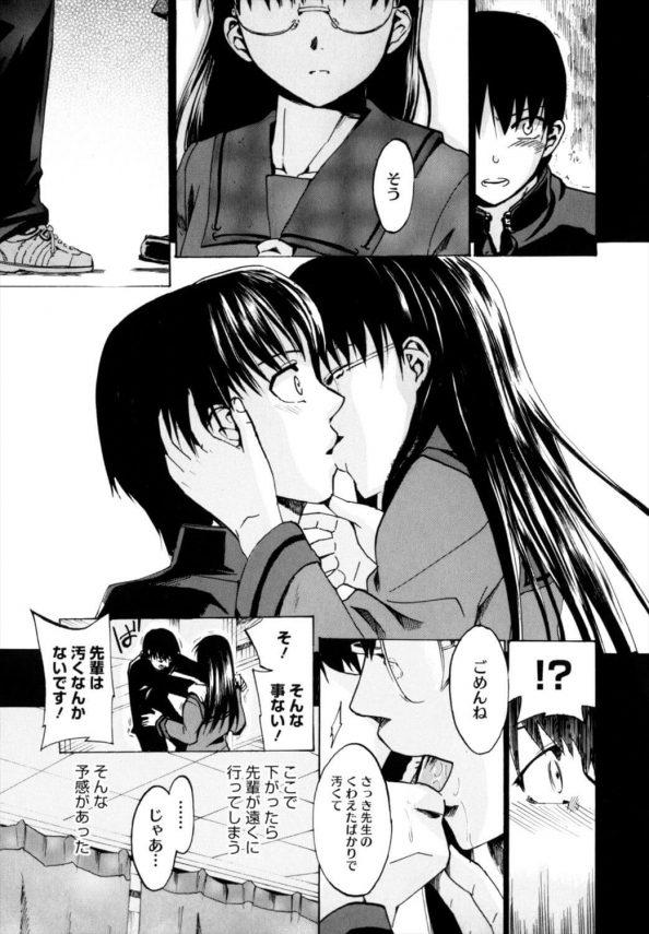 【エロ漫画】いつも元気な巨乳女子校生に慰められつつ学校でイチャラブセックス!【たけのこ星人 エロ同人】(32)