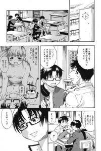 【エロ漫画】学校でお漏らししちゃったJSがおっさん教師に欲情されて薬飲まされ犯されちゃってるw【きのした順市 エロ同人】