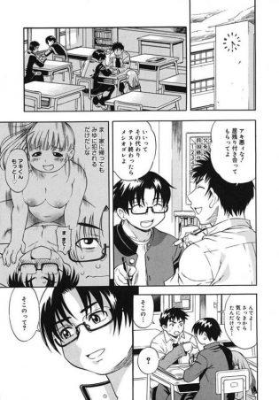 【エロ漫画】学校でお漏らししちゃったJSがおっさん教師に欲情されて薬飲まされ犯されちゃってるw【無料 エロ同人】