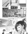 【エロ漫画】図書室で噂の痴女に秘密の合言葉を言うと部屋に案内されてパイズリされるw【フクダーダ エロ同人】