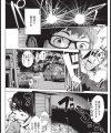 【エロ漫画】エロ水着姿視姦されて羞恥と興奮気味なおまんこに青姦中出し【MON-MON エロ同人】