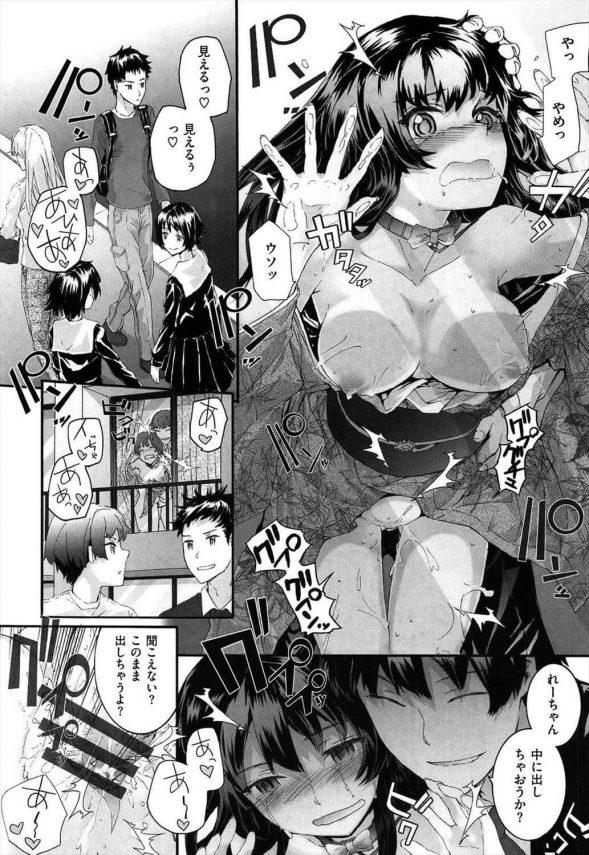 【エロ漫画】和服が似合うお嬢様美少女が一目ぼれした相手はなかなかの鬼畜な男でしたw【スミヤ エロ同人】(18)