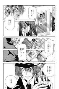 【エロ漫画】人形の美少女を深く愛してしまった男の末路。【無料 エロ同人】【エロ漫画】