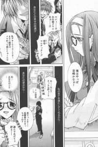 【エロ漫画】ドMなJKが愛しの彼の言いなり状態で、調教されながらちんぽ懇願しちゃってるよ!【無料 エロ同人】
