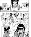 【エロ漫画】ある日貧乳から爆乳になった姉がイタズラ心でつい弟とセックスしちゃった【しでん晶 エロ同人】