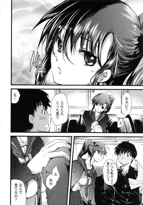 【エロ漫画】学園長室でDKが、留年が原因で不登校気味な年上クラスメイトの巨乳JKに迫られてセックスする。【そよき エロ同人】(4)