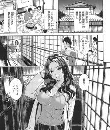 【エロ漫画】一年ぶりに会う巨乳従姉妹から、妹に彼氏が出来てセックスしているようだが早すぎるのではないかと相談されるが、その妹の彼氏は自分だった。w【すがいし エロ同人】
