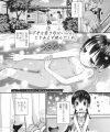 【エロ漫画】初めてのセックスを前にドキドキなJS美少女と先輩ショタ。Hの気持ち良さを知った二人はその後Hしまくりなんだが…【こけこっこ☆こま エロ同人】