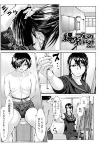 【エロ漫画】男子は緊縛されてヌードモデルをさせられる事になり、女子に足コキさせられるw【無料 エロ同人】