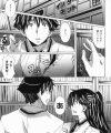【エロ漫画】ネカフェで委員長JKに遭遇したらカップルシートに連れ込まれて初めて同志夢中でSEX!【無料 エロ同人】