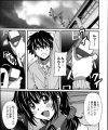 【エロ漫画】幼馴染JKに抱き付かれて勃起したら優しくフェラされイチャラブエッチの展開へ…【PONON エロ同人】