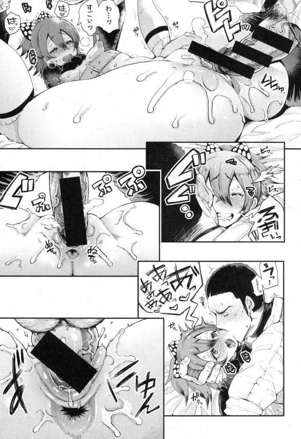 【エロ漫画】おっぱいで悩んでる従姉妹、部活帰りに話を聞くと…この陥没乳首をどーしても治してほしいんよ?【しょむ エロ同人】(27)