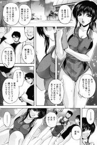 【エロ漫画】息子に弱み握られた母が精液便所にされちゃってる【ぶるまにあん エロ同人】