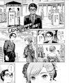 【エロ漫画】クラス委員で憧れのJKと二人きりになりエッチなスキンシップしちゃう♪【まるキ堂 エロ同人】