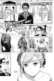 【エロ漫画】成人式で出会った、晴れ着に身を包んだ巨乳ギャルは、まさかの中学時代に告白した眼鏡女子だった…。【すがいし エロ同人】