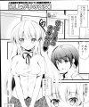 【エロ漫画】巨乳人妻の義姉が挑発してくるからマンコ弄ったらメッチャ濡れてるんだが【音乃夏 エロ同人】