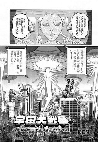 【エロ漫画】エレベーターに閉じ込められたJCとショタが放尿からのエロに目覚めて中出しSEXしちゃうw【KEN エロ同人】