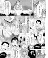 【エロ漫画】男っぽいスパッツがエロい教育実習生を男子生徒が輪姦しちゃう!【無料 エロ同人】