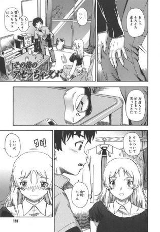 【エロ漫画】男の子のチンポを巨乳で挟み、フェラチオして思いきりぶっかけ顔射される!【無料 エロ同人】