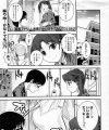【エロ漫画】女子生徒の家で勉強会してるとエッチなお姉さんに誘惑されてしまうw【無料 エロ漫画】