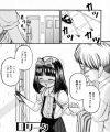 【エロ漫画】塾の講師が未成熟巨乳の生徒に迫られてエッチしちゃってるwヤンデレ系な巨乳少女にチンコ弄られ我慢出来ずに中出しセックスしちゃったら・・・