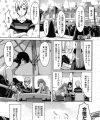 【エロ漫画】合宿でやって来た別荘でもメイドのレイカさんとイチャラブエッチしちゃうよ~♡【ぐすたふ エロ同人】